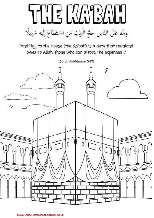 Amazing Hajj Colouring Page (1)