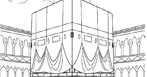 Iman S Home School Hajj Colouring Page 1 Hajj Coloring Pages
