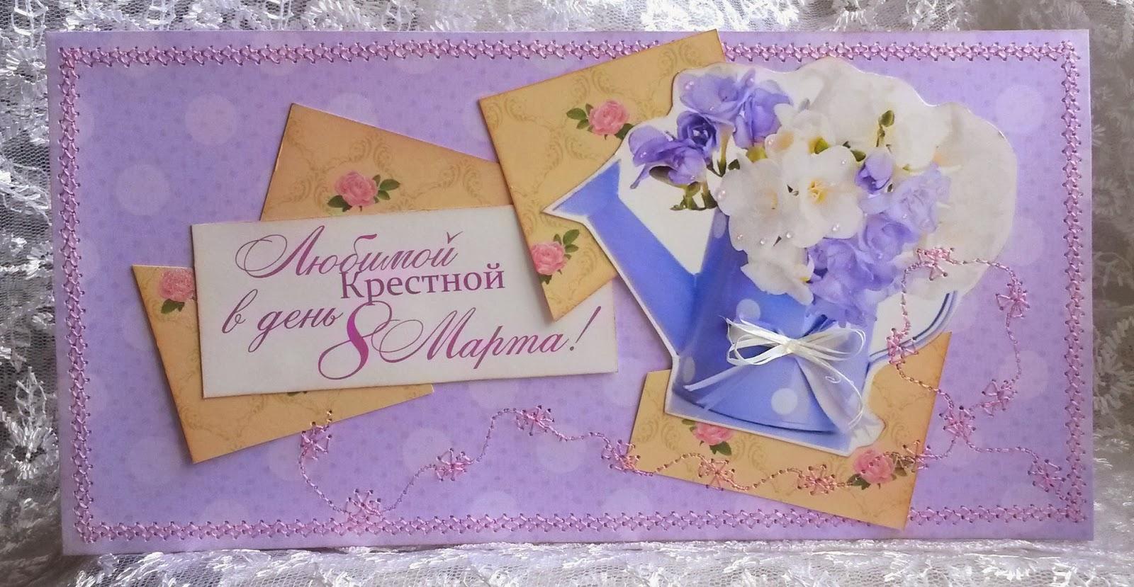 Поздравления с днем рождения крестному от крестницы