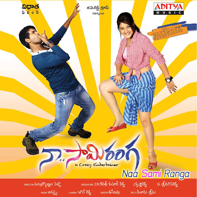 Na Saamiranga (2013) Telugu Movie HD Wallpaeprs