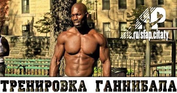программа силовой тренировки для похудения для женщин