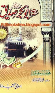 Hazrat Abubakkar Siddiq r.a
