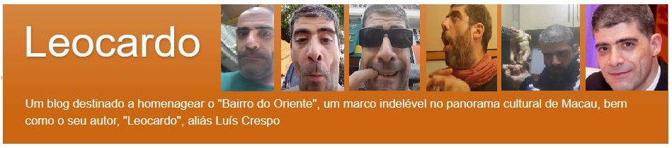 Leocardo
