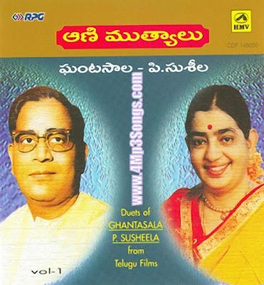 Raaga  Telugu Tamil Hindi Malayalam Songs and Videos