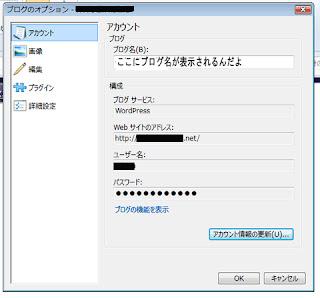 サーバーとワードプレスとWindows Write