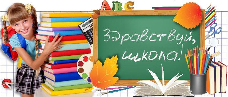 Блог Казакевич Юлии Владимировны