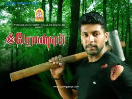 Watch Peranmai (2009) Tamil Movie Online