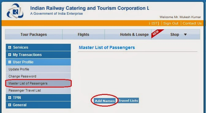 irctc tatkal ticket