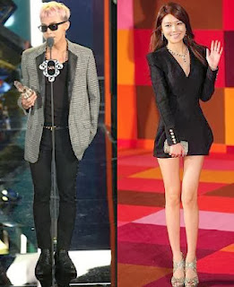 G - Dragon and SNSD Sooyoung