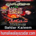 http://www.humaliwalayazadar.com/2014/10/safdar-kaleem-rizvi-nohay-2015.html