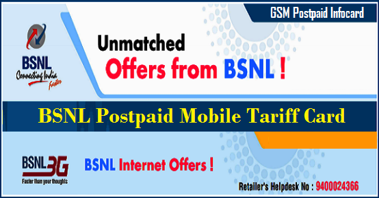 bsnl-postpaid-mobile-tariff-card