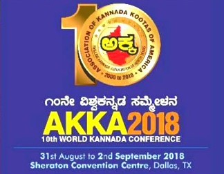 AKKA 2018 Convention!