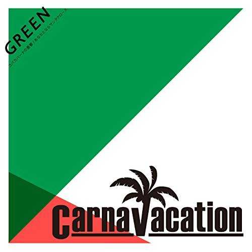 [Album] Carnavacation – RED/YELLOW/GREEN/SKY BLUE (2015.11.20/MP3/RAR)