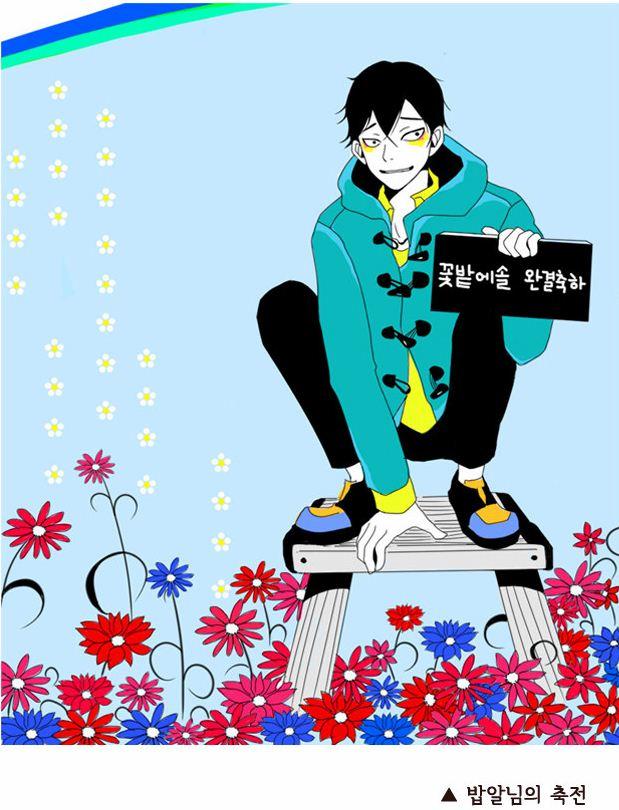 Communication Culture of Webtoon | K Webtoon