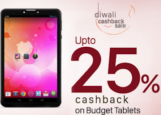 Paytm : Buy Dell, HP, iball And More Tablets Flat 30% off And get Upto 25% Cashback, BuyToEarn
