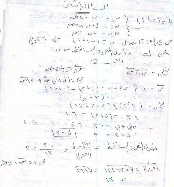 امتحان الميكانيكا والاجابة النموذجية للثانوية العامة 2012 4