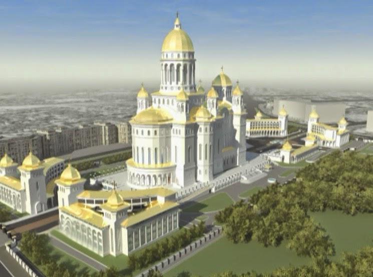 Catedrala Mântuirii Neamului Românesc