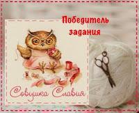 Моя открытка