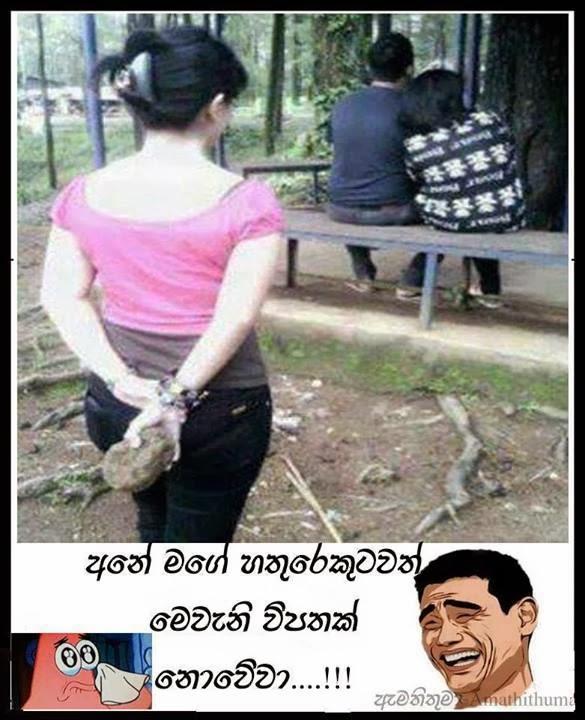 "Search Results for ""Facebook Jokes Sinhala New 2015"" – Calendar ..."