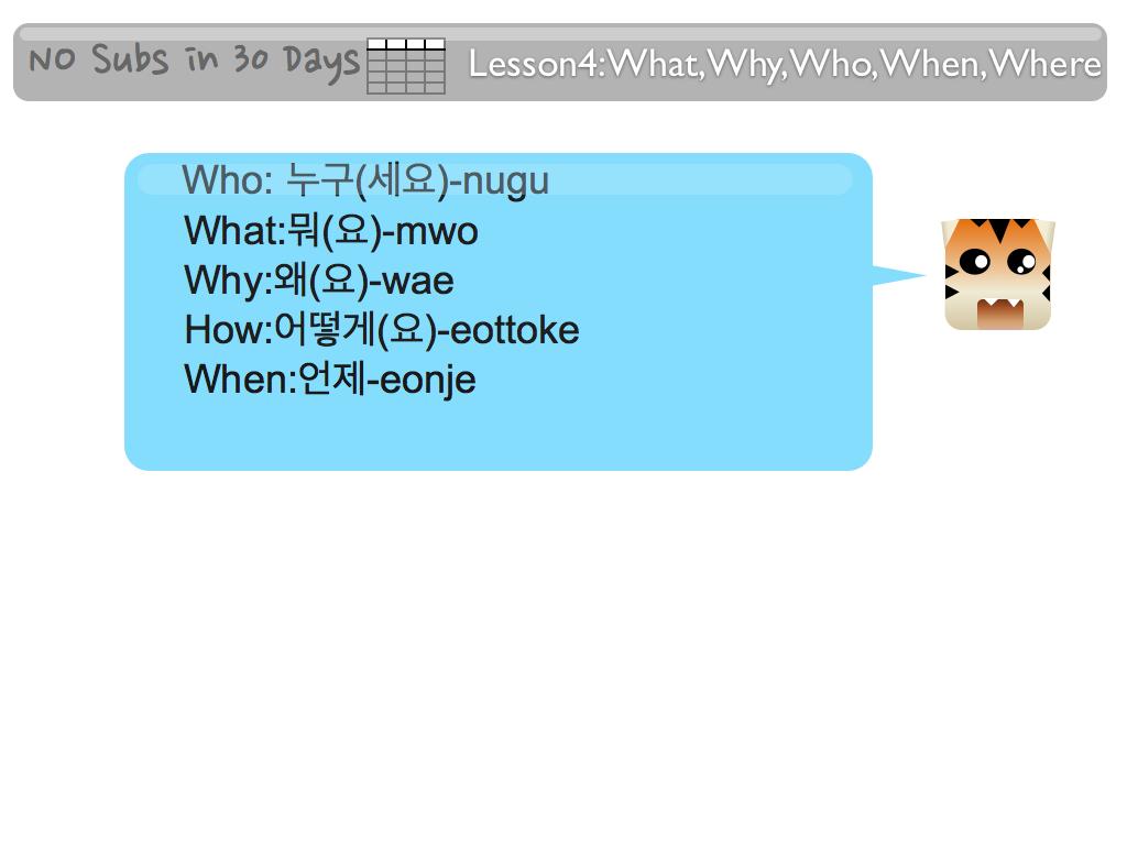 Lesson4whatwhywhowhenwhere In Korean Hallyu Generation