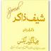 Cooking Book Urdu Chef Zakir