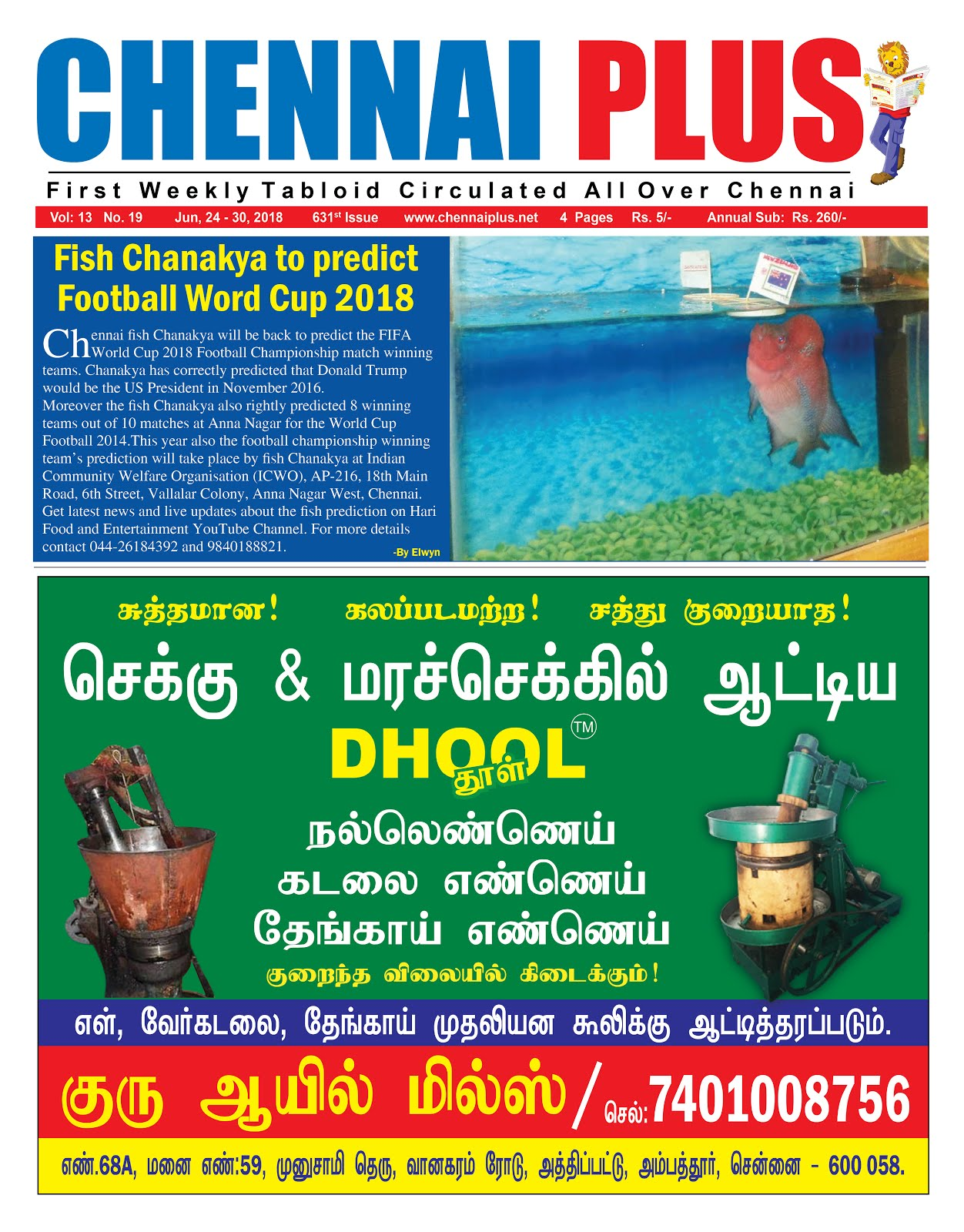 Chennai Plus_24.06.2018_Issue