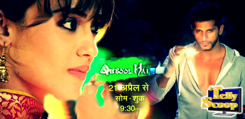 Qubool Hai 18th August 2014 Dailymotion Full Drama