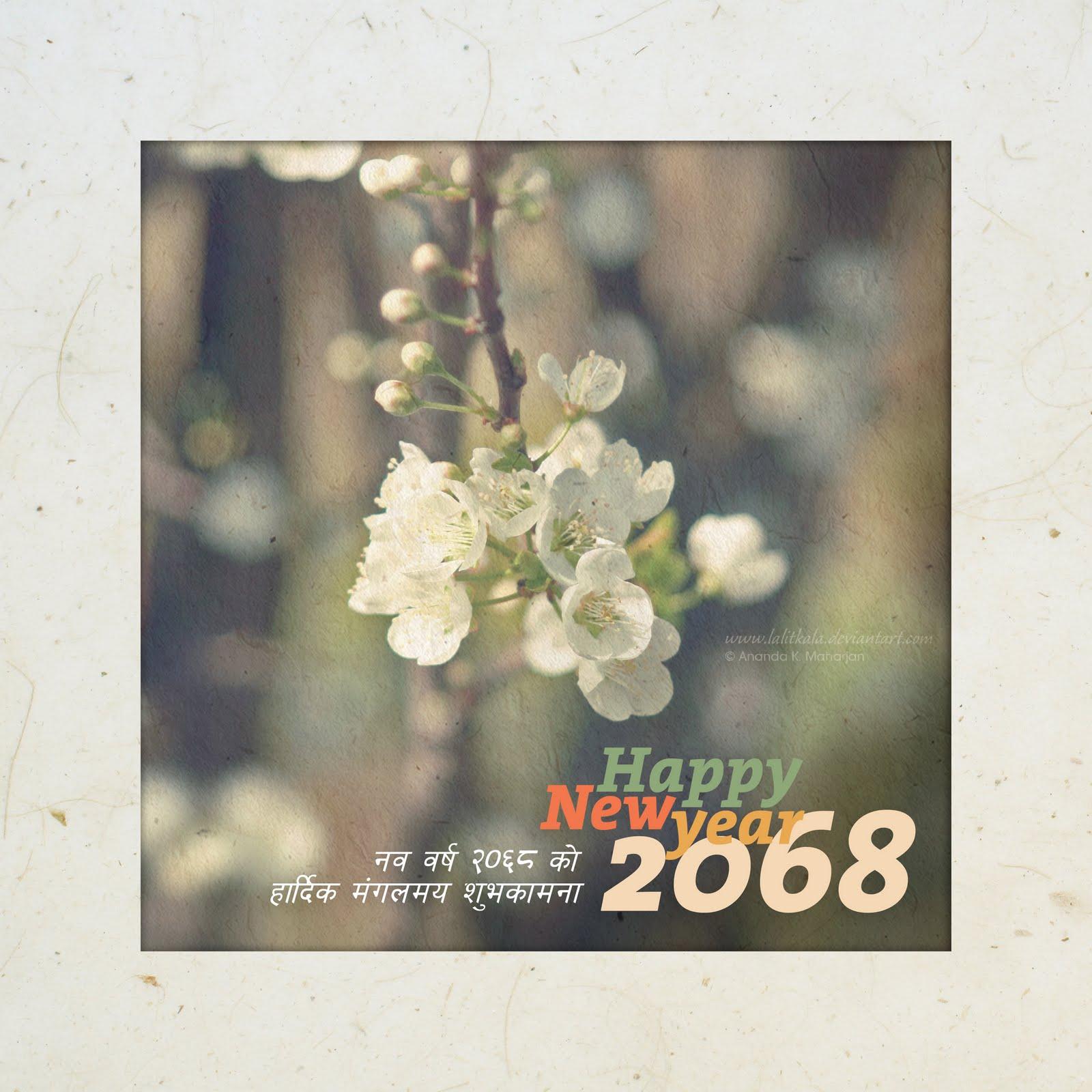 http://4.bp.blogspot.com/-t9LpRWdhr4M/TaVZsqeQvvI/AAAAAAAABBQ/4vT1fFCqZXc/s1600/happy+nepali+new+year+2068.jpg