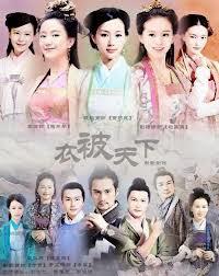 Phim Viện Dệt Hoàng Cung-Thiên Nhai chức Nữ