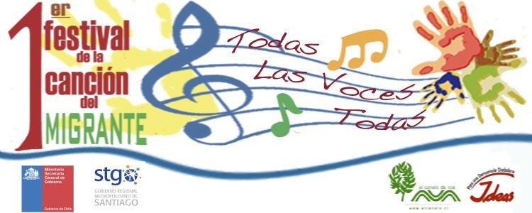 Primer Festival de la Canción del Migrante