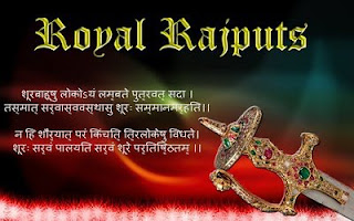 quotes on rajputs wallpaper - photo #25