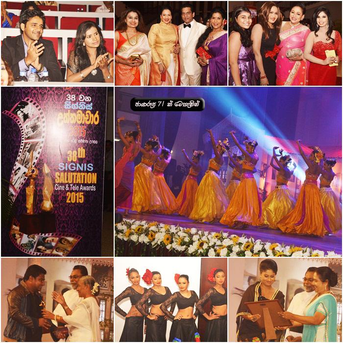 http://www.gallery.gossiplanka.lk/event/signis-ocic-cine-tele-awards-2015.html