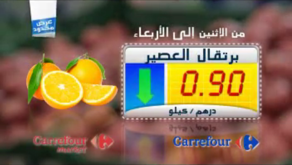 catalogue carrefour market maroc