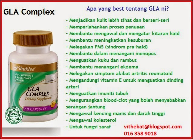 Manfaat GLA Complex