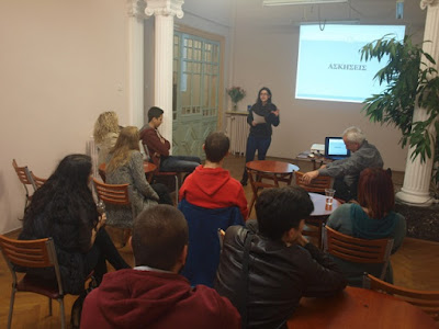 Θεσσαλονίκη: διαβάζοντας αποδοτικά - ΝΕΑ ΑΚΡΟΠΟΛΗ