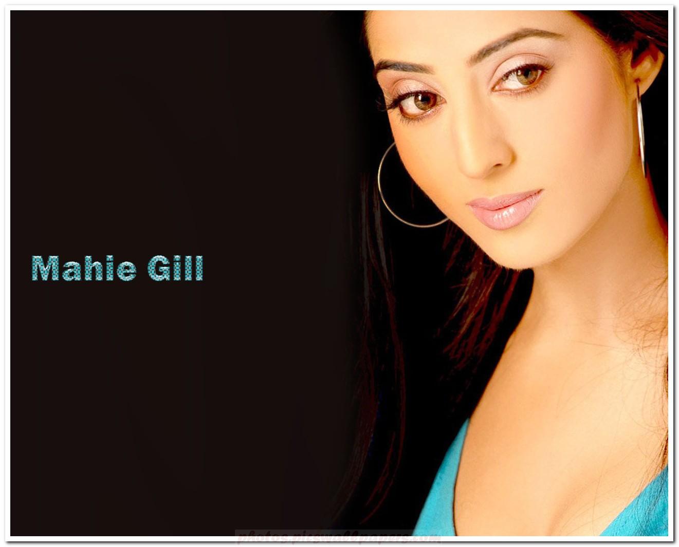 Mahi Gill