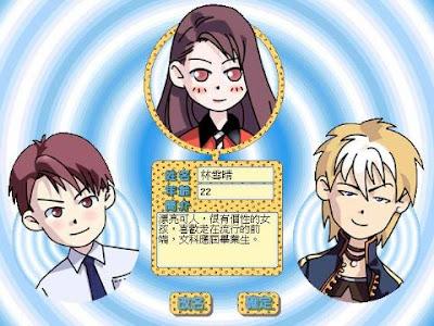 快樂上班族+攻略+密技繁體中文版下載,Happy.Office,來個開心的上工白領人生!