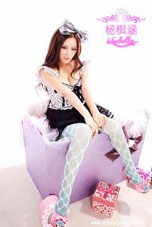 Beauty model Yang Qi Han