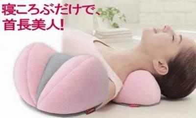 Bantal Leher Cogit - Tidur Nyenyak Tanpa Sakit Leher
