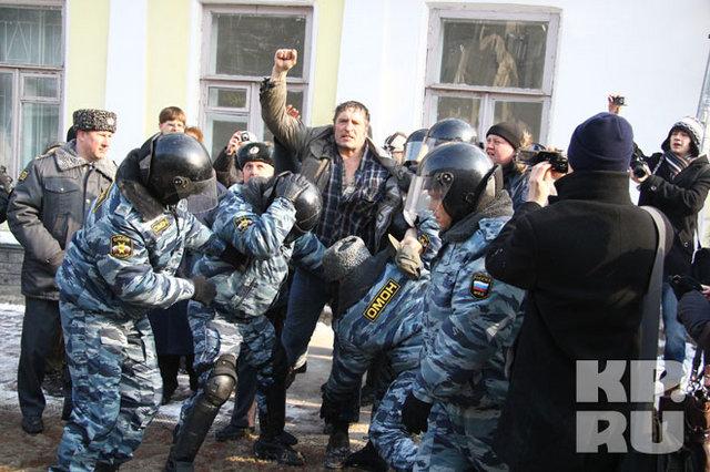 Русское Сопротивление