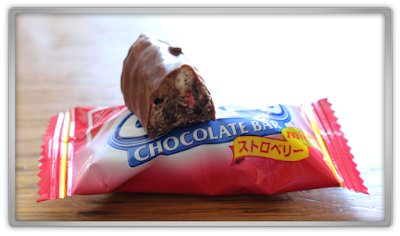 Candysan Japanese Candy Haul Review japan food Nabisco Oreo Strawberry  Koala no Machi Cake lotte