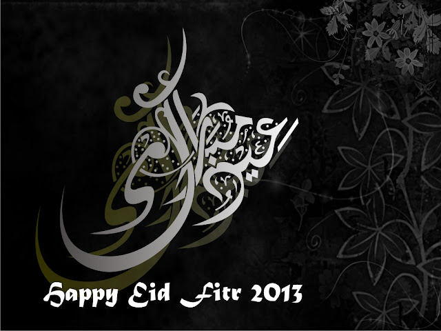 Eid Al fitr 2013 1434 ah Wallpapers Card HD
