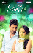 Nuvvala Nenila wallpapers varun sandesh poorna-thumbnail-7