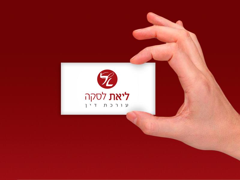 """עיצוב לוגו לעו""""ד"""