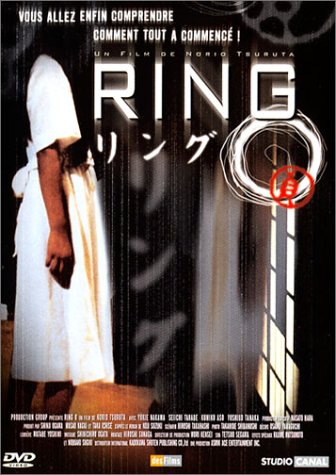 ring 0: birthday The Sky Has Fallen: Review: Ring 0: Birthday (2000) ring 0: birthday