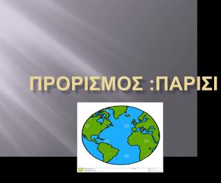 https://drive.google.com/file/d/0B9Jw-iT8yBO9eVoyMmduQ3I3Um8/view?usp=sharing