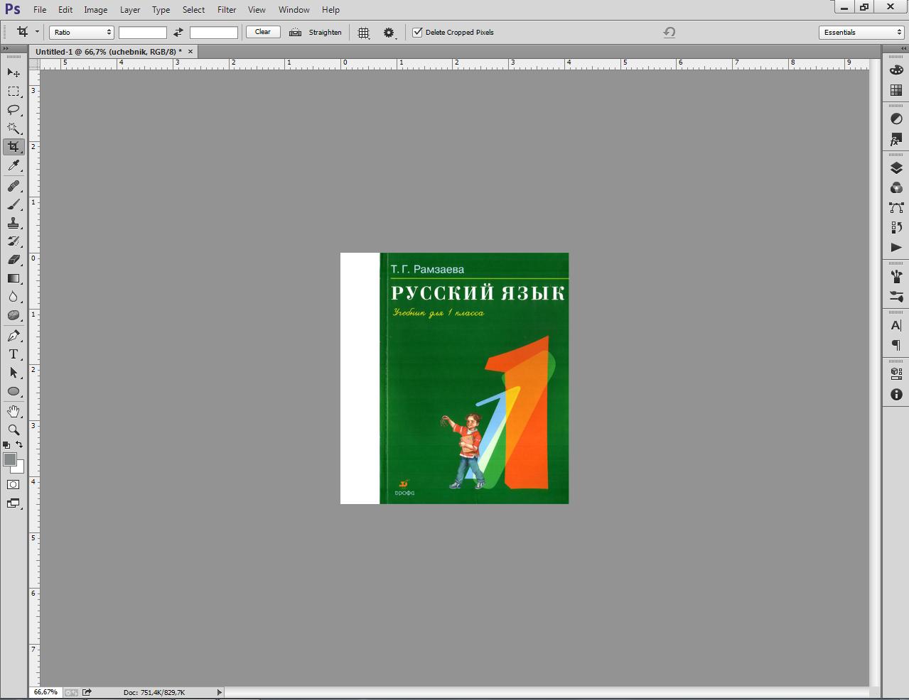 Как сделать обложку для книги в фотошопе