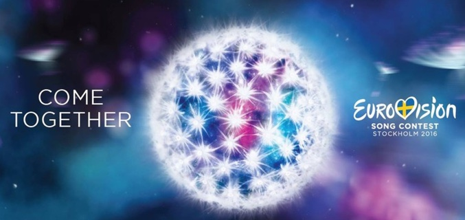 Logo Eurovisión 2016