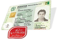 NADRA new Smart ID CARD (SNIC)