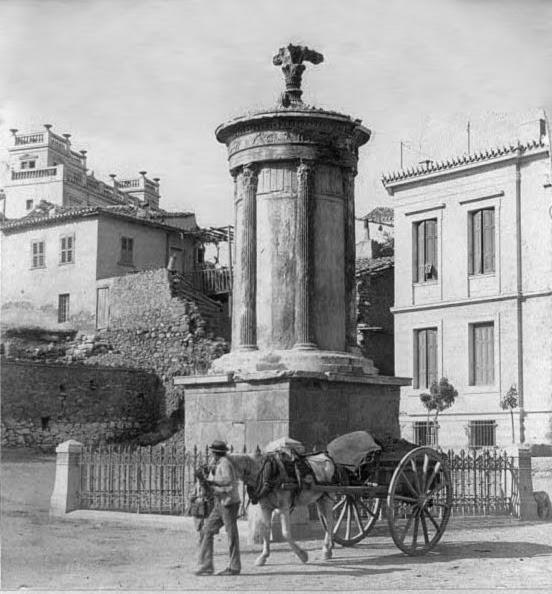 Lysicrates Monument in 1900